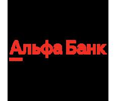 Альфа Банк — кредит наличными