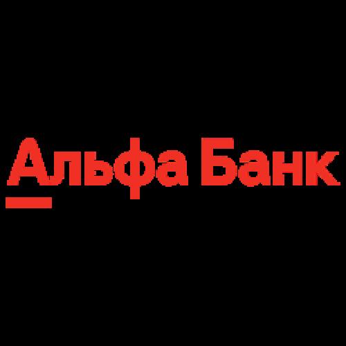 Альфа Банк кредит наличными