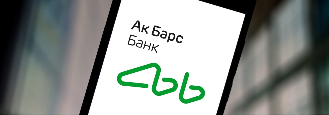 Банки-партнеры Ак Барс Банка