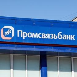 Банки-партнеры Промсвязьбанка