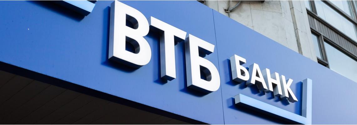 Банки-партнеры ВТБ банка