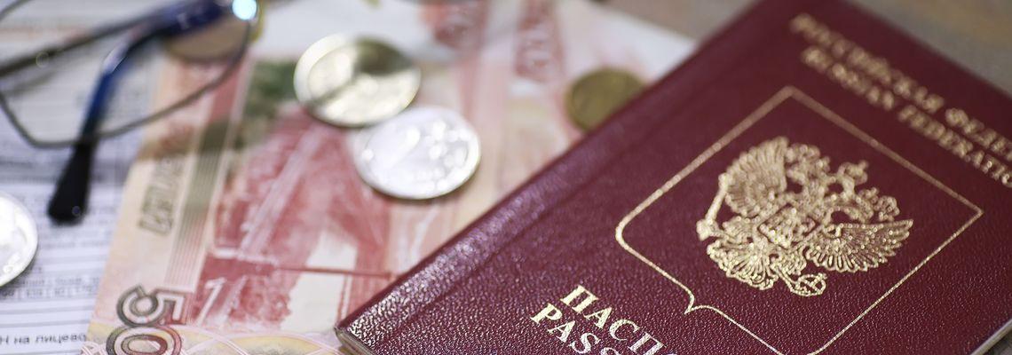 Как взять займ без паспорта