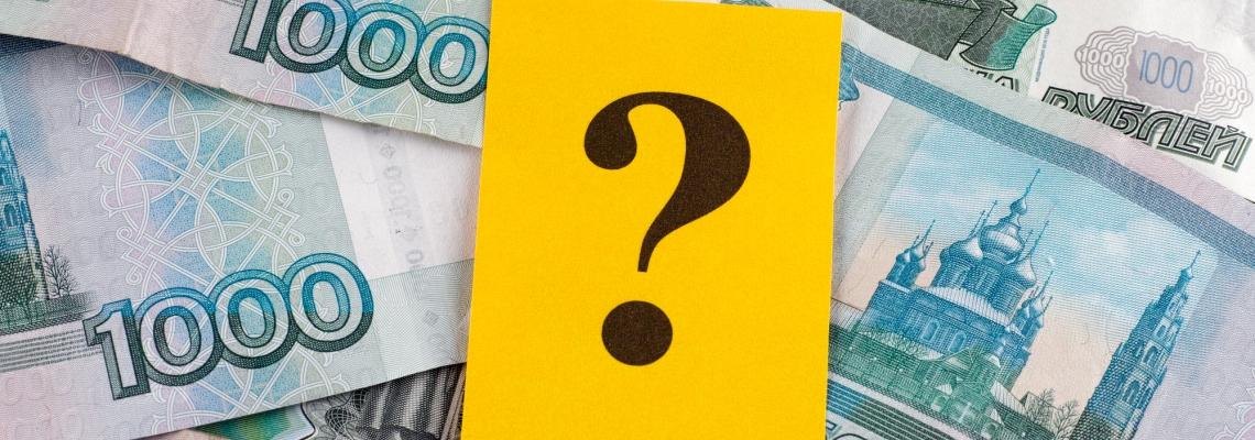 Чем кредит отличается от займа