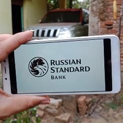 Дебетовая карта Банк в кармане от банка Русский Стандарт