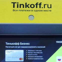 Дебетовые карты Тинькофф с кешбэком