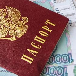 Деньги в долг под залог паспорта