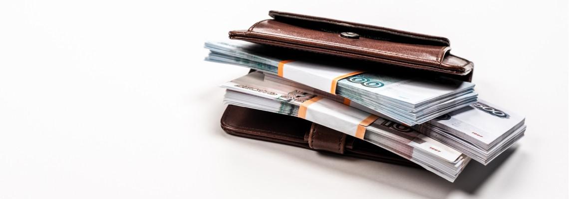 Досрочное погашение кредита в Русфинанс Банке
