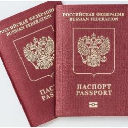 Где и как оплатить госпошлину за паспорт