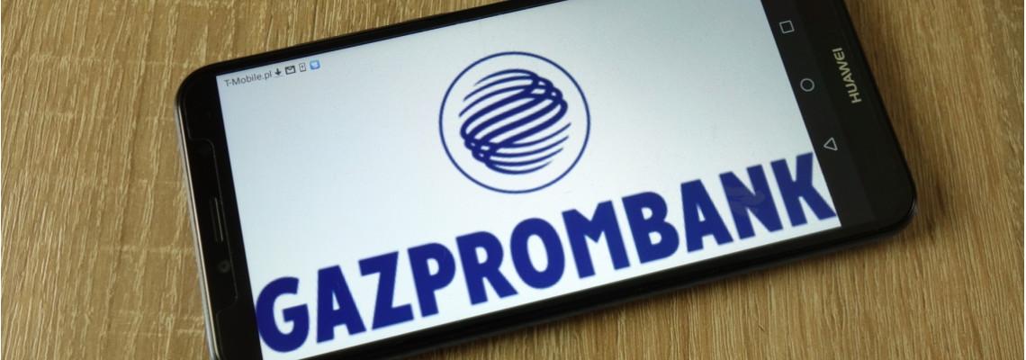 Как активировать карту Газпромбанка
