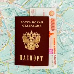 Как и где взять кредит без прописки в паспорте