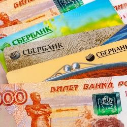 Как оформить кредитную карту Сбербанка