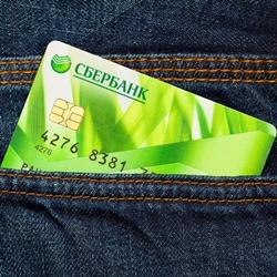 Как перевести деньги на карту Сбербанка без карты