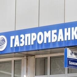 Как подключить мобильный банк Газпромбанка