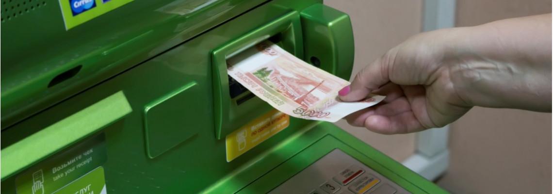Как положить деньги на расчетный счет
