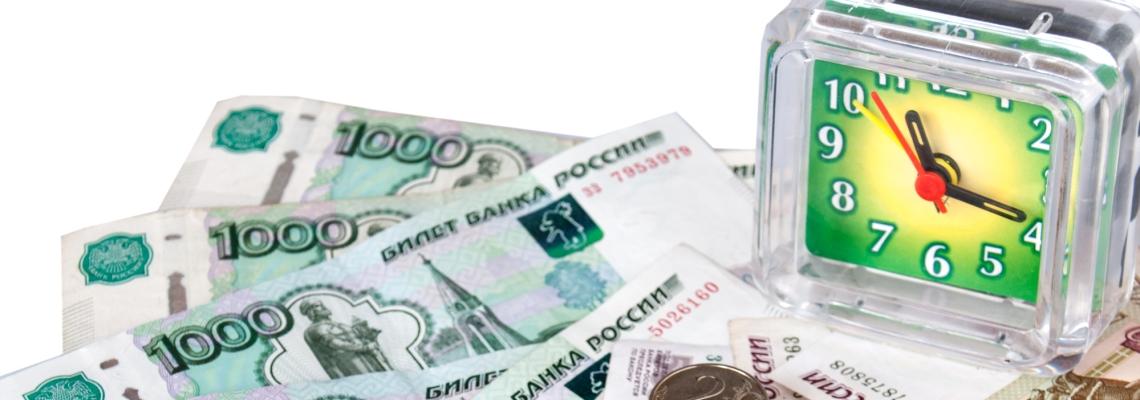 Как получить кредит наличными в день обращения