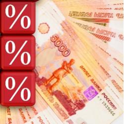 Как уменьшить процентную ставку по кредиту