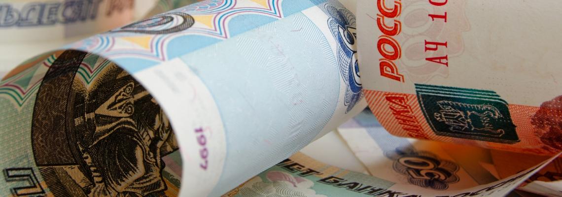 Коммерческие кредиты: что это такое