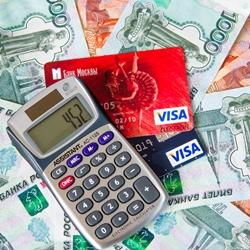 Кредитные карты Банка Москвы: как оформить