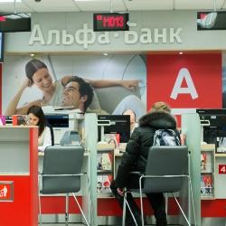 Кредиты для малого бизнеса в Альфа-Банке
