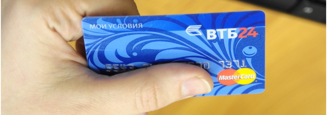 Кредиты для малого бизнеса в банке ВТБ