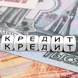 Кредиты наличными в ВТБ