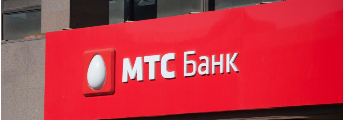 Магазины-партнеры по карте с кешбэком МТС банка