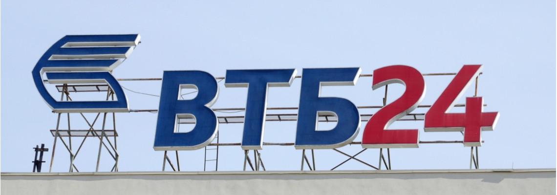 Платиновая карта ВТБ 24