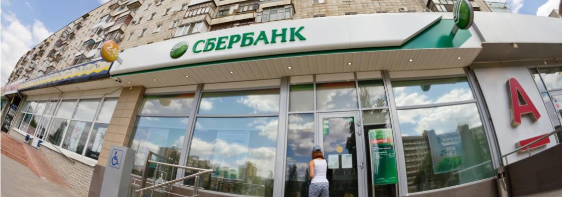 Почему Сбербанк отказывает в кредите зарплатному клиенту