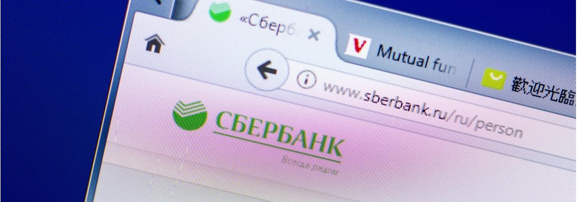 Сетелем банк: оплата кредита через Сбербанк онлайн