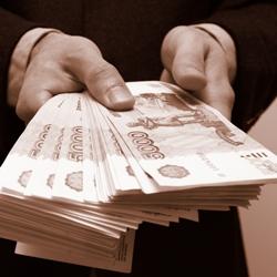 Сколько идут деньги на расчетный счет