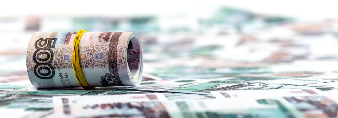 Список государственных банков России 2020