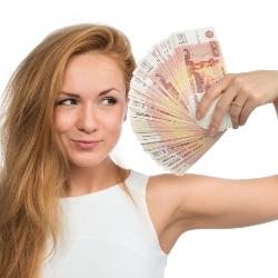 Средняя зарплата в Екатеринбурге в 2020 году