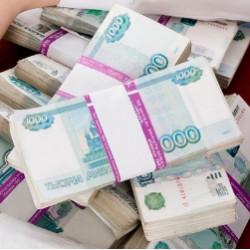 Средняя зарплата в Кирове в 2020 году