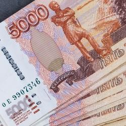 Средняя зарплата в Красноярске в 2020 году