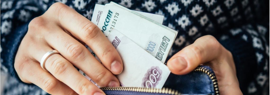 Средняя зарплата в Перми в 2020 году