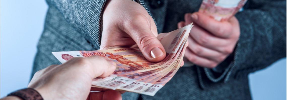 Средняя зарплата в Ростове-на-Дону в 2020 году