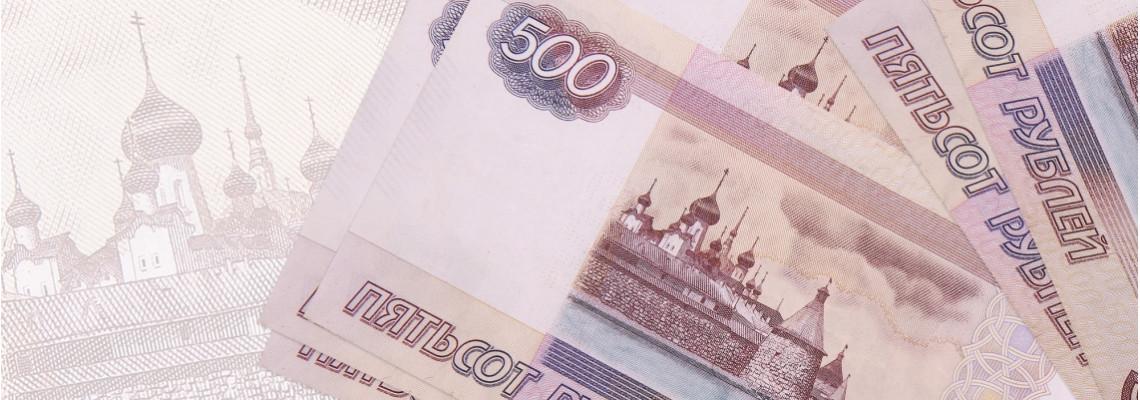 Средняя зарплата в Санкт-Петербурге в 2020 году
