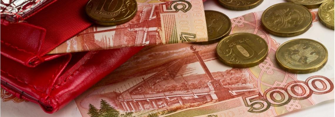 Средняя зарплата в Саратове в 2020 году