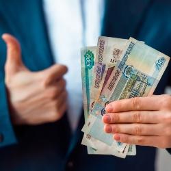 Средняя зарплата в Туле в 2020 году