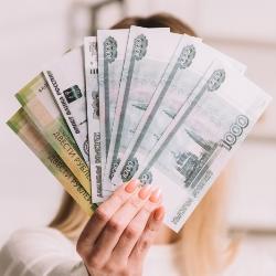 Средняя зарплата в Волгограде в 2020 году
