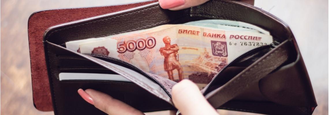 Средняя зарплата в Воронеже в 2020 году