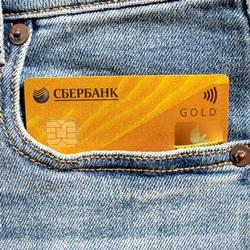 Стоимость обслуживания карт Сбербанка
