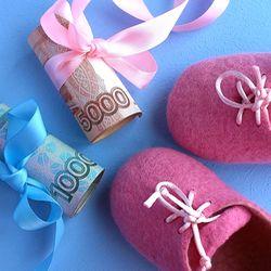 Условия оформления займа под материнский капитал