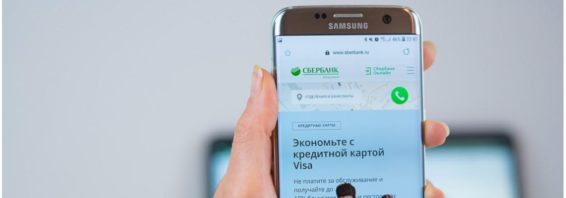 Как закрыть вклад в Сбербанк онлайн