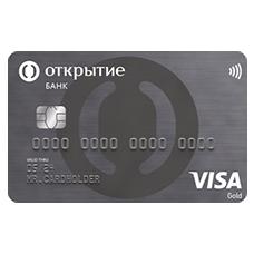 Уральский Банк — кредитная карта «120 дней без процентов»