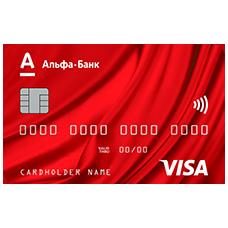 Альфа Банк — кредитная карта «100 дней без процентов»