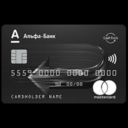Альфа Банк — кредитная карта «CashBack»