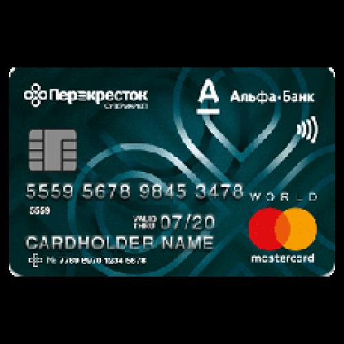 Альфа Банк — кредитная карта «Перекресток»