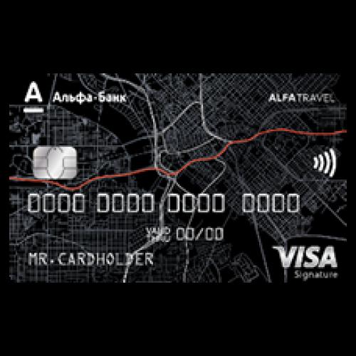 Альфа Банк — кредитная карта «AlfaTravel»