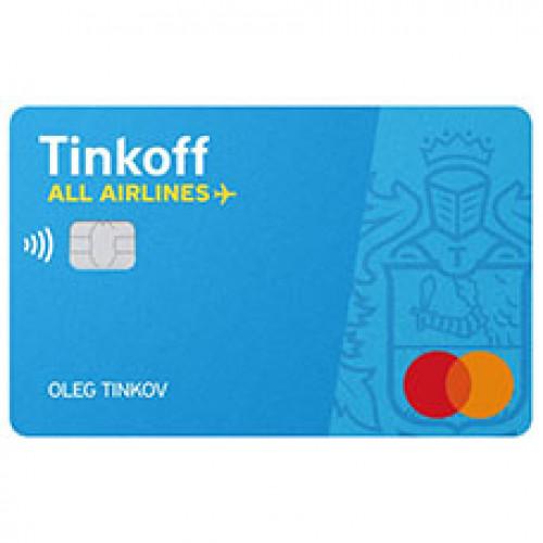 Тинькофф Банк — кредитная карта «AllAirlines»